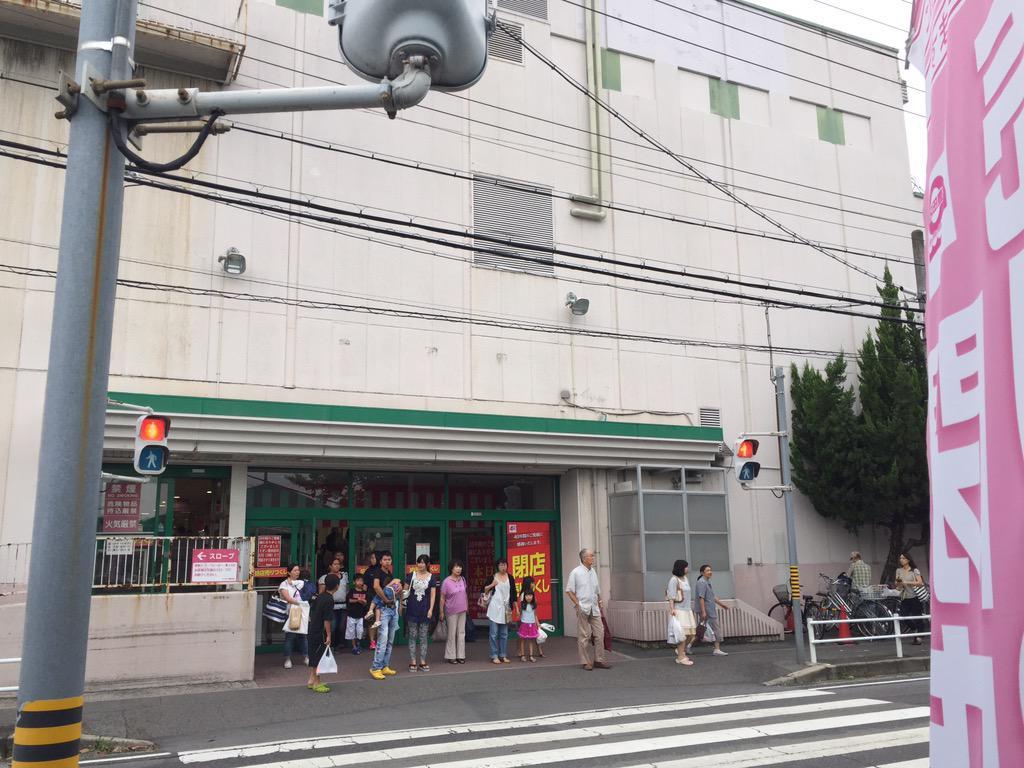 イオン豊田店と言うより、ジャスコ豊田店最後の買い物してきた http://t.co/phUEO8ktnx