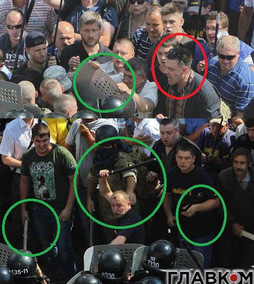 Столкновения в центре Киева прекратились, - МВД - Цензор.НЕТ 127