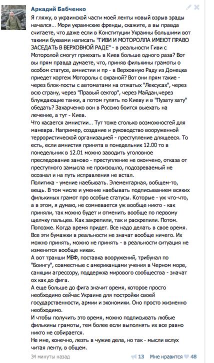 Печерская РГА призывает воздержаться от поездок по центру города в связи со столкновениями у Рады - Цензор.НЕТ 5688