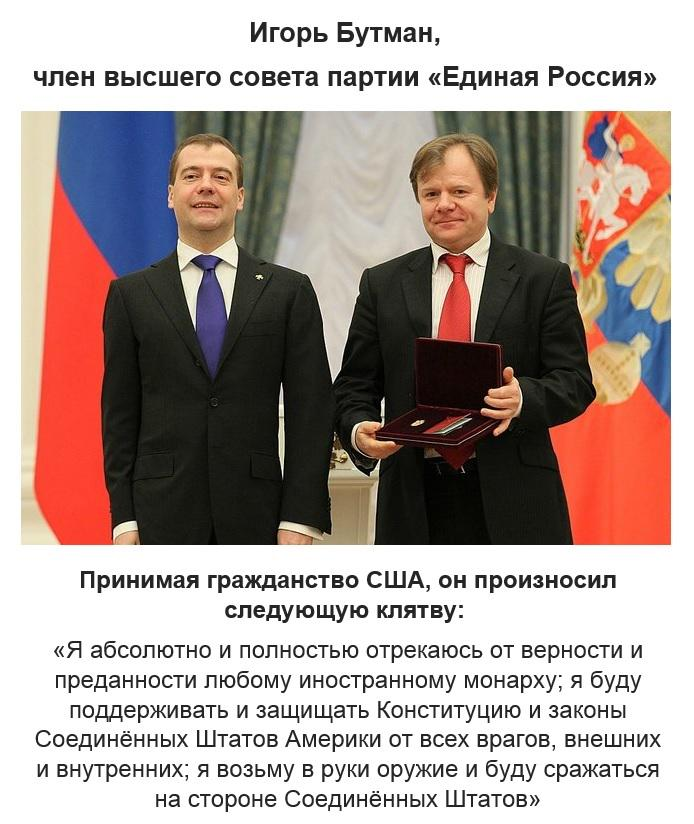 """Украина начала помогать Польше электроэнергией, - """"Укрэнерго"""" - Цензор.НЕТ 6235"""