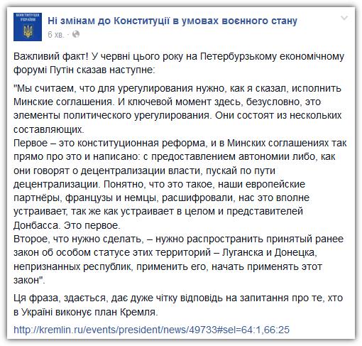 Зубко: В Кабмине пока не видели заявления Вощевского об отставке с поста вице-премьера - Цензор.НЕТ 9607