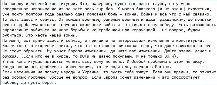 Цель Украины - получение членства в НАТО, - Яценюк - Цензор.НЕТ 5623