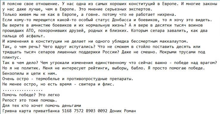 Цель Украины - получение членства в НАТО, - Яценюк - Цензор.НЕТ 794