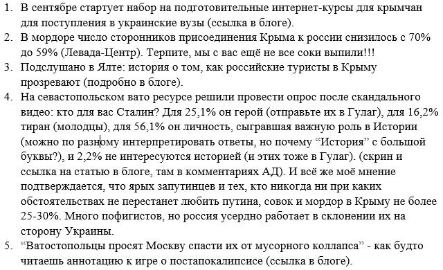 Цель Украины - получение членства в НАТО, - Яценюк - Цензор.НЕТ 7233
