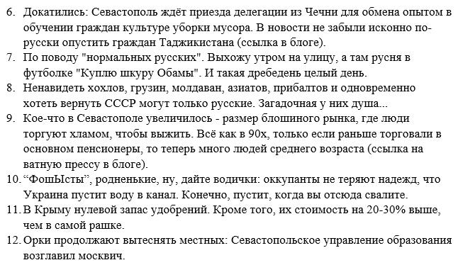Цель Украины - получение членства в НАТО, - Яценюк - Цензор.НЕТ 7383