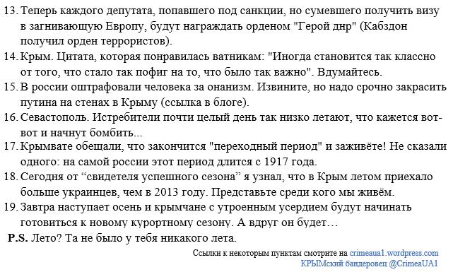 Цель Украины - получение членства в НАТО, - Яценюк - Цензор.НЕТ 8262