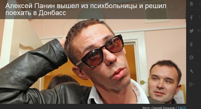 Вопреки традиции, наблюдатели ПАСЕ приедут на местные выборы в Украину, - Арьев - Цензор.НЕТ 3620