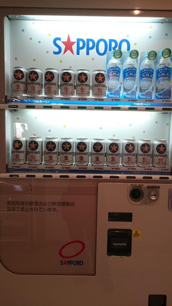 海上では酒税がかからないため、ビールがたった100円で売られている。 #北海道樺太旅行 pic.twitter.com/CZhe4QdZuO