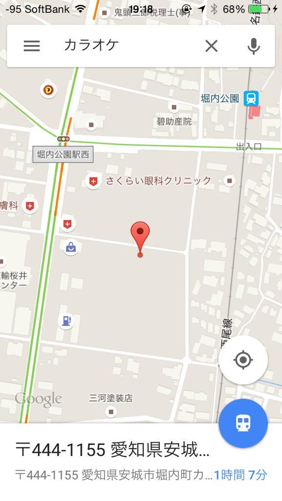 """もしかして有名な話だったら申し訳ないんですけど、最近キレた出来事No.1は「スマホのGoogle Mapアプリで近くのカラオケ店を検索しようとすると、必ず『愛知県安城市堀内町""""カラ桶""""』という謎の地名に飛ばされる」ことです http://t.co/3N8x11JGG8"""