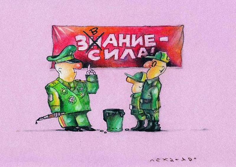 Поздравления со званием открытки, картинки пистолетов поздравительные