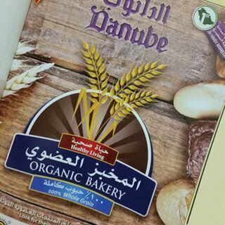 الـدانوب Danube Pa Twitter منتجات عضوية خبز عربي عضوي خبز صاج عضوي مرقوق والكعك العضوي بانواعه في الدانوب معتمد وموثق Http T Co Hbwfnhjlre