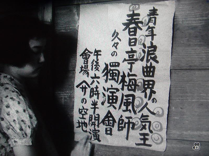 "濱田研吾 on Twitter: ""『煉瓦女..."