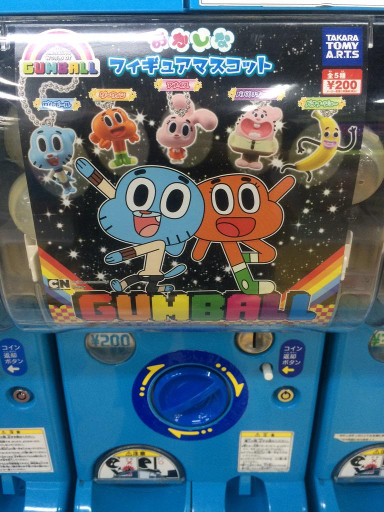 Amazing World of Gumball gacha. http://t.co/1uCb0B4Vqn