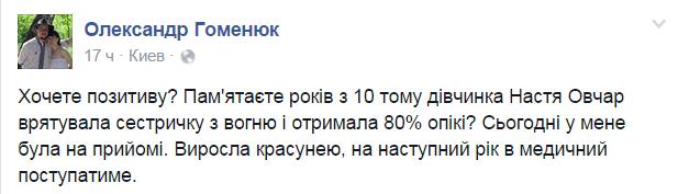 """Минобороны будет контролировать качество новой военной формы совместно с """"Укрлегпромом"""" - Цензор.НЕТ 5207"""