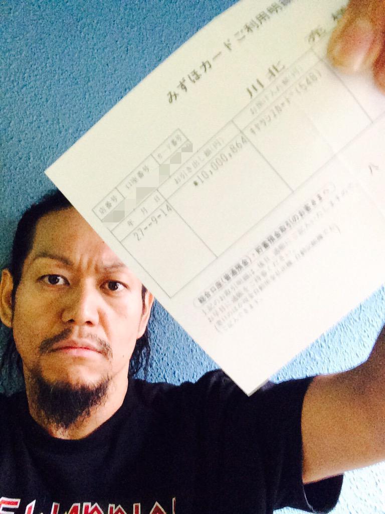 マキシマムザ亮君が1000万円つぎ込んだ結果