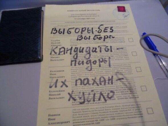 """Сегодня БПП """"Солидарность"""" проведет внеочередной съезд - Цензор.НЕТ 3430"""
