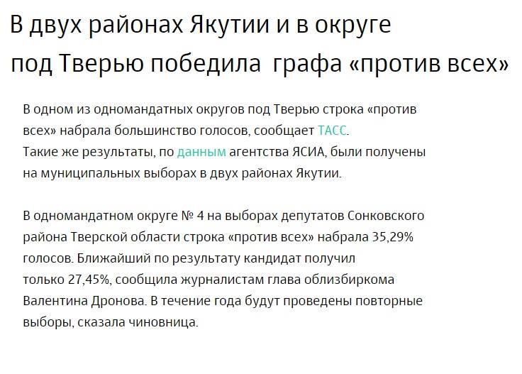 """Украина не признает так называемые """"выборы"""" в Нагорном Карабахе, - МИД - Цензор.НЕТ 1174"""