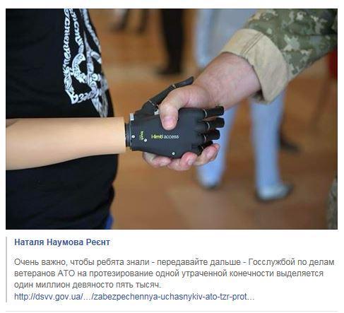 Блокада Крыма будет бессрочной, - владелец телеканала ATR Ислямов - Цензор.НЕТ 9489