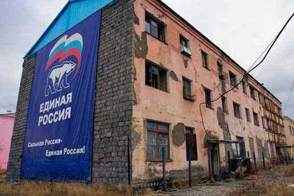 В 2016 году продолжится падение реальных доходов россиян, - экс-министр финансов РФ - Цензор.НЕТ 9818