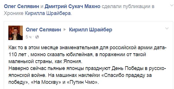 В Полтавской области налоговики задержали незаконную партию алкоголя и косметики - Цензор.НЕТ 2496