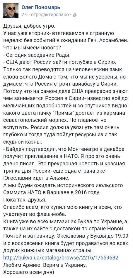 """""""Ребята заказали небольшой броневичок. Чтобы и ездить можно и стрелять из пулемета"""", - волонтеры из сумского автоклуба восстанавливают технику для украинских бойцов на Донбассе - Цензор.НЕТ 2322"""