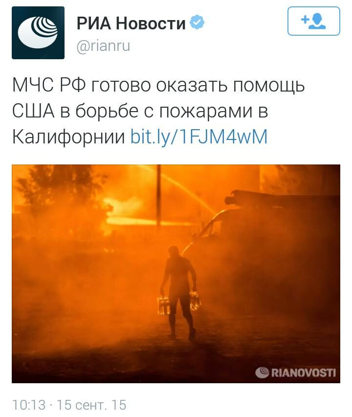 Прокуратура РФ просит суд продлить арест Савченко на полгода - Цензор.НЕТ 894