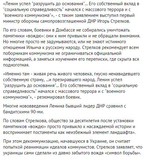 """""""Ребята заказали небольшой броневичок. Чтобы и ездить можно и стрелять из пулемета"""", - волонтеры из сумского автоклуба восстанавливают технику для украинских бойцов на Донбассе - Цензор.НЕТ 7859"""