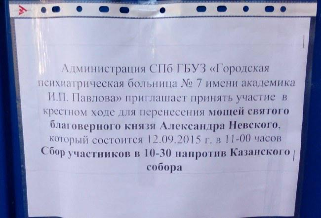 В Полтавской области налоговики задержали незаконную партию алкоголя и косметики - Цензор.НЕТ 5007