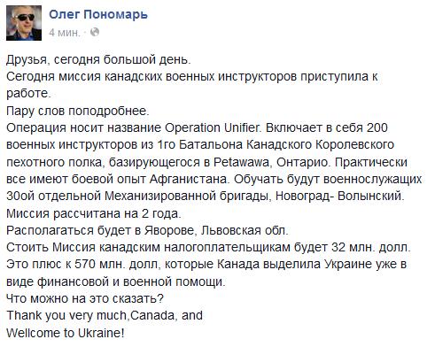 Чорновол: Необходимо как можно быстрее предоставить бойцам АТО возможность подписания краткосрочных контрактов - Цензор.НЕТ 8567