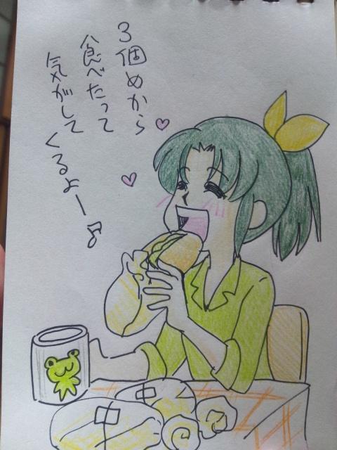 のなかえみ☆緑うさぎマネ (@eminonaka)さんのイラスト