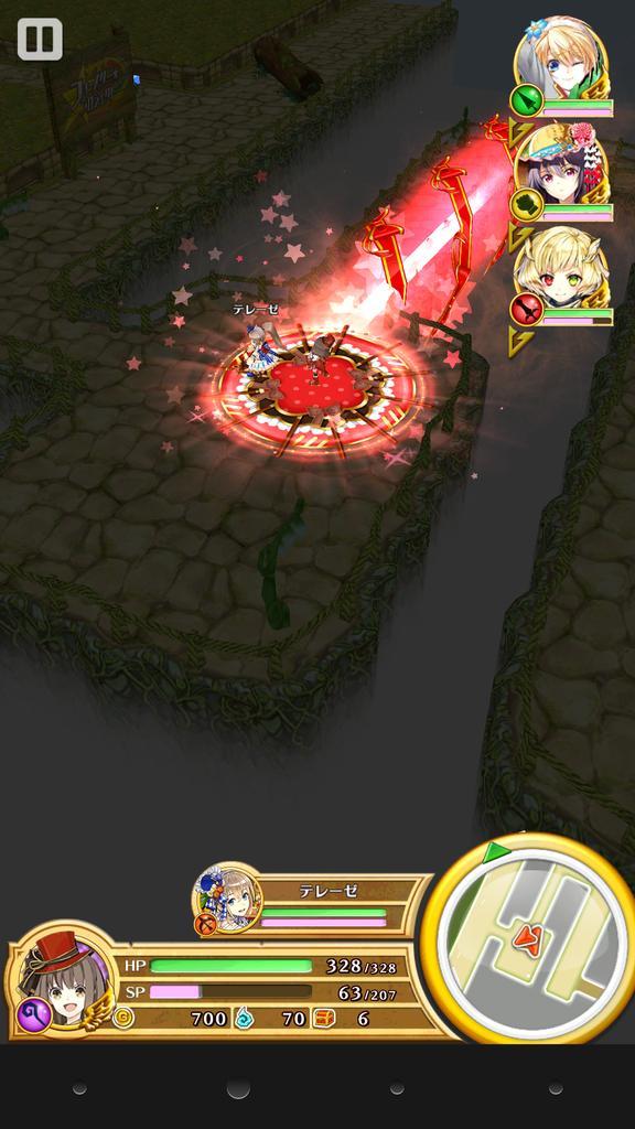 【白猫】フォースターコンツェルト新キャラ「テレーゼ(弓)」は3属性4連ビーム持ち!もし操作可能だったら強そう!【プロジェクト】