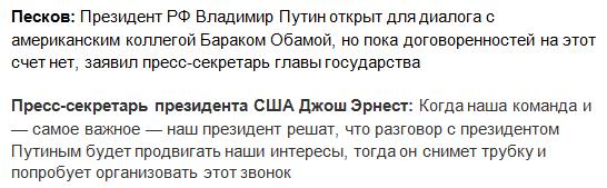 Блокада Крыма будет бессрочной, - владелец телеканала ATR Ислямов - Цензор.НЕТ 8627