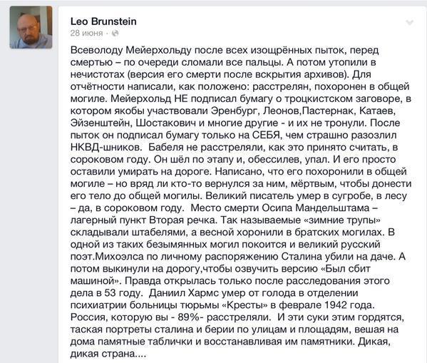 Блокада Крыма будет бессрочной, - владелец телеканала ATR Ислямов - Цензор.НЕТ 8084