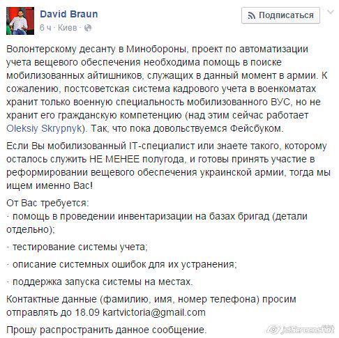 Порошенко призвал ЕС расширить санкции против России из-за фейковых выборов на Донбассе - Цензор.НЕТ 7272