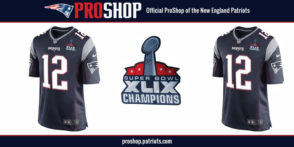 tom brady super bowl xlix jersey