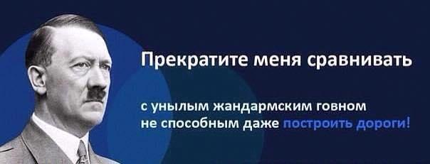 Одесские активисты просят прокуратуру разобраться с коррупцией в фитосанитарной сфере - Цензор.НЕТ 8000