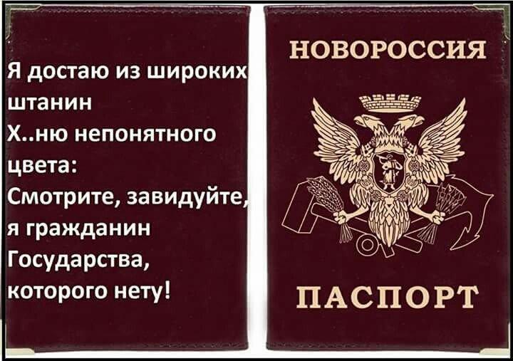 """Если Путин не примет """"стратегическое решение"""" по Украине, то международная изоляции РФ будет только усиливаться, - Белый Дом - Цензор.НЕТ 195"""