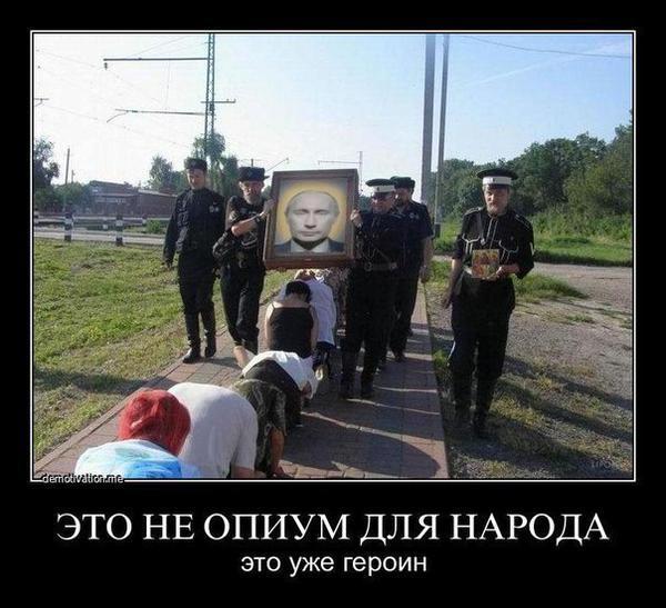 Адвокаты удерживаемых в России Карпюка и Клыха просят о рассмотрении дела судом присяжных - Цензор.НЕТ 1007