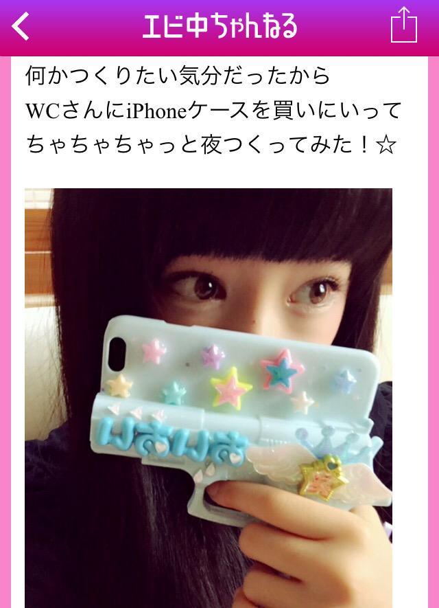 WC on Twitter \u0026quot;『私立恵比寿中学』廣田あいかちゃんのブログにてWCで購入されたピストル型iPhoneケースを可愛いくデコったものを載せていただいています🙏🏻こんなに