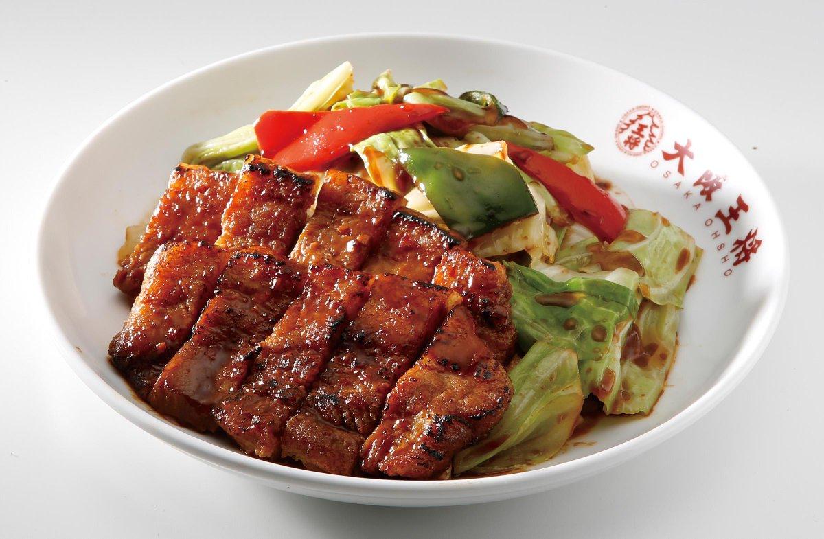 もうそろそろお昼かな...コソコソ..... こんなのどうですか??お肉がおいしい(⌒-⌒)ニコニコ♪ http://t.co/n4PZfBNII5