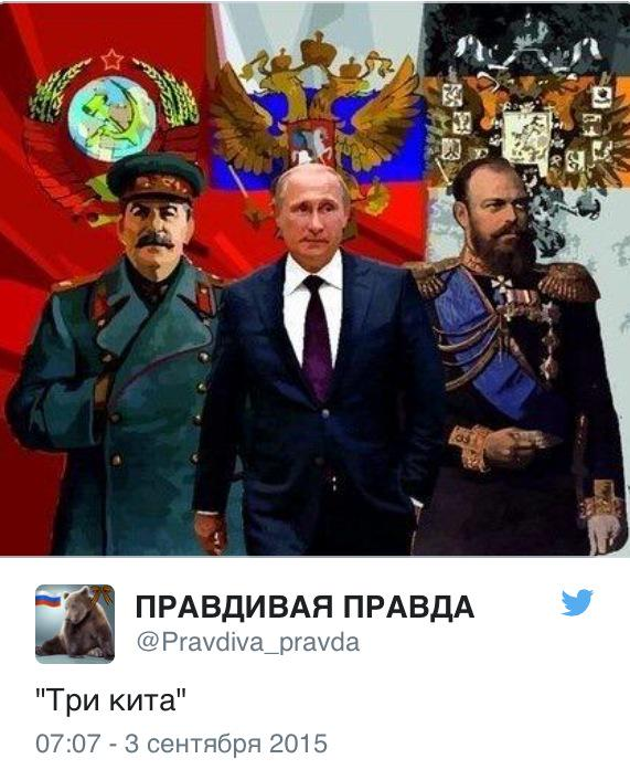 imperial russia leaders ccot