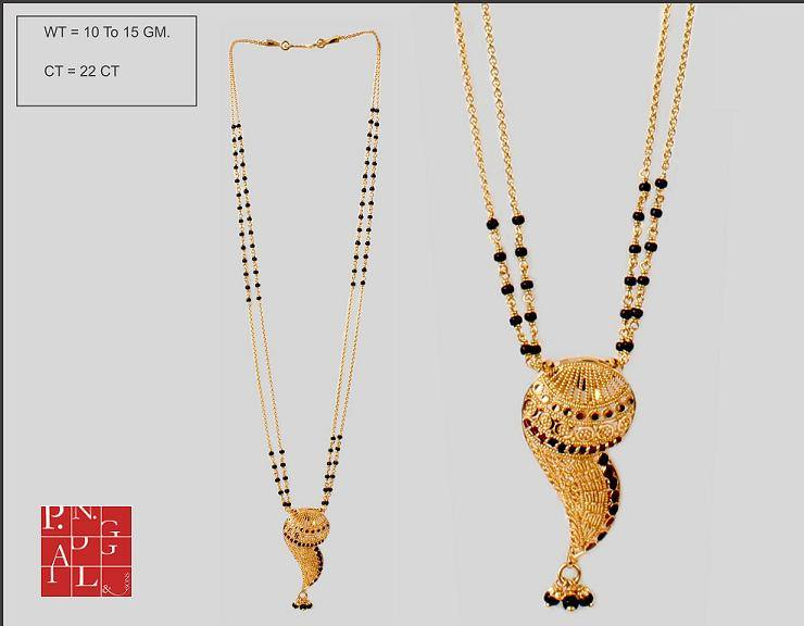 Png Sons On Twitter P N Gadgil And Sons Jewellery