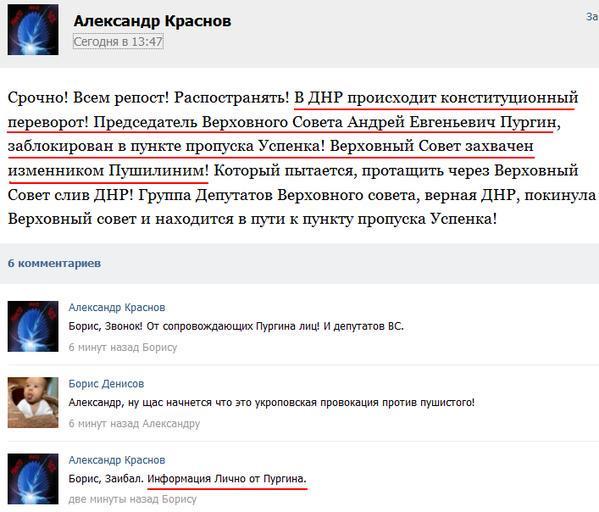 """Порошенко ввел в действие решение СНБО """"О защите национальных интересов Украины в отрасли авиации"""" - Цензор.НЕТ 4659"""