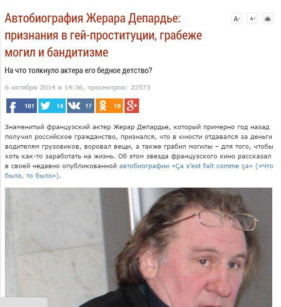 Налоговики изъяли в Киеве 4835 литров нелегального алкоголя на более чем полмиллиона гривен - Цензор.НЕТ 2156