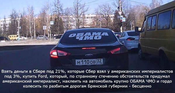 Налоговики изъяли в Киеве 4835 литров нелегального алкоголя на более чем полмиллиона гривен - Цензор.НЕТ 4258