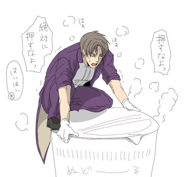 私も本丸のリアクション芸人長谷部のヌードルストッパー考えた pic.twitter.com/okSxL6ByIO