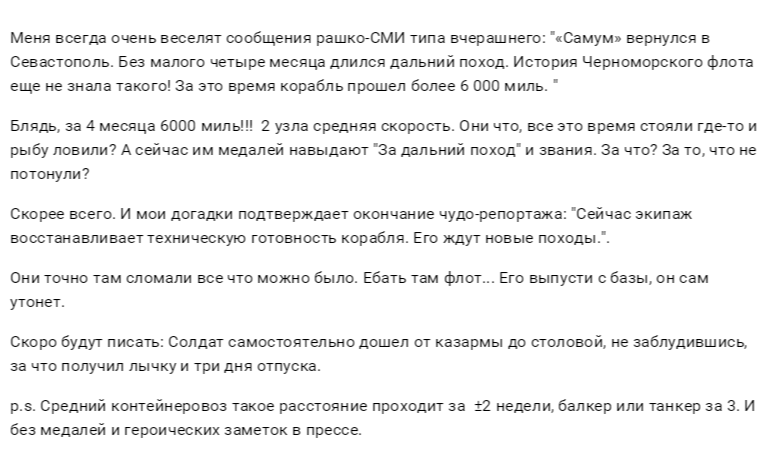 Из плена боевиков освобождены военнослужащие Сергей Фураев и Артем Комиссарчук, - Порошенко - Цензор.НЕТ 3699
