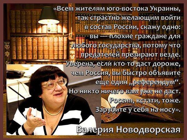 Порошенко: Рада поддержит во втором чтении изменения в Конституцию при имплементации Минских соглашений - Цензор.НЕТ 8144