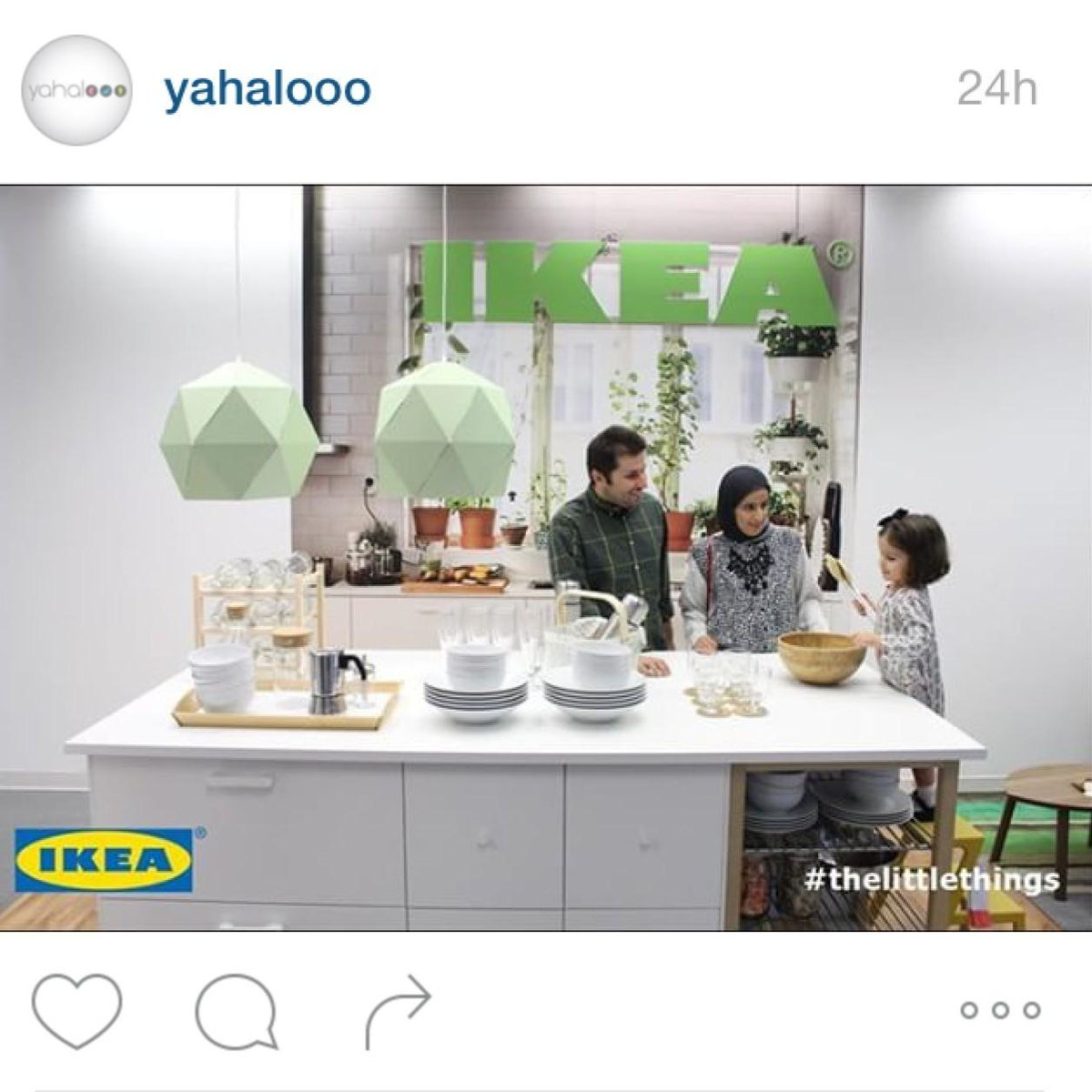 Ikea Kuwait On Twitter Who Can Replicate The 2016
