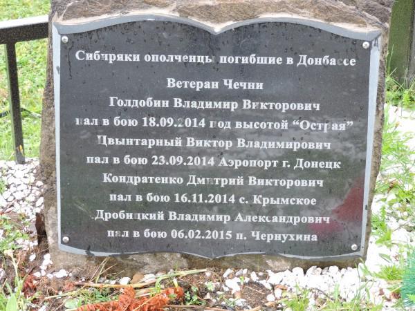 Фейгин анонсировал акцию в поддержку Савченко во время выступления Путина в ООН - Цензор.НЕТ 3486